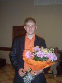 Ivan Baltaga, id33737563
