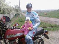 Яна Роик, 16 ноября , Луганск, id85765706